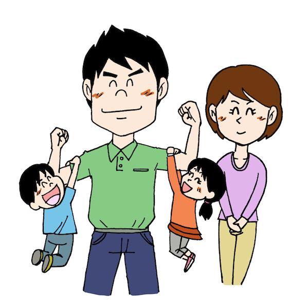 家族のために頑張るお父さんイラスト