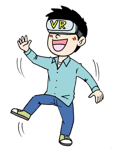 VRゴーグルを付けてバーチャルリアリティを楽しむイラスト