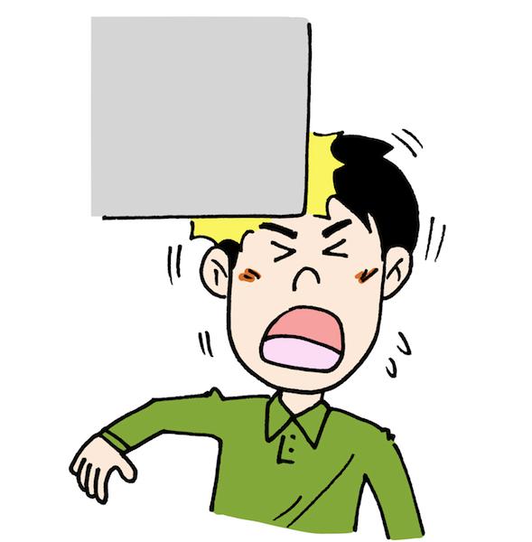 角に頭をぶつける人頭上注意イラスト