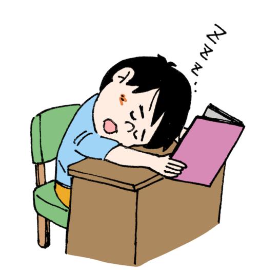 本を読む子ども居眠りイラスト