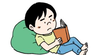 横になって本を読む子どもイラスト無料