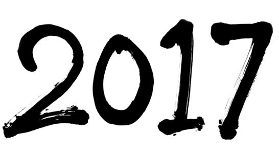 2017年墨文字手書き無料年賀状素材