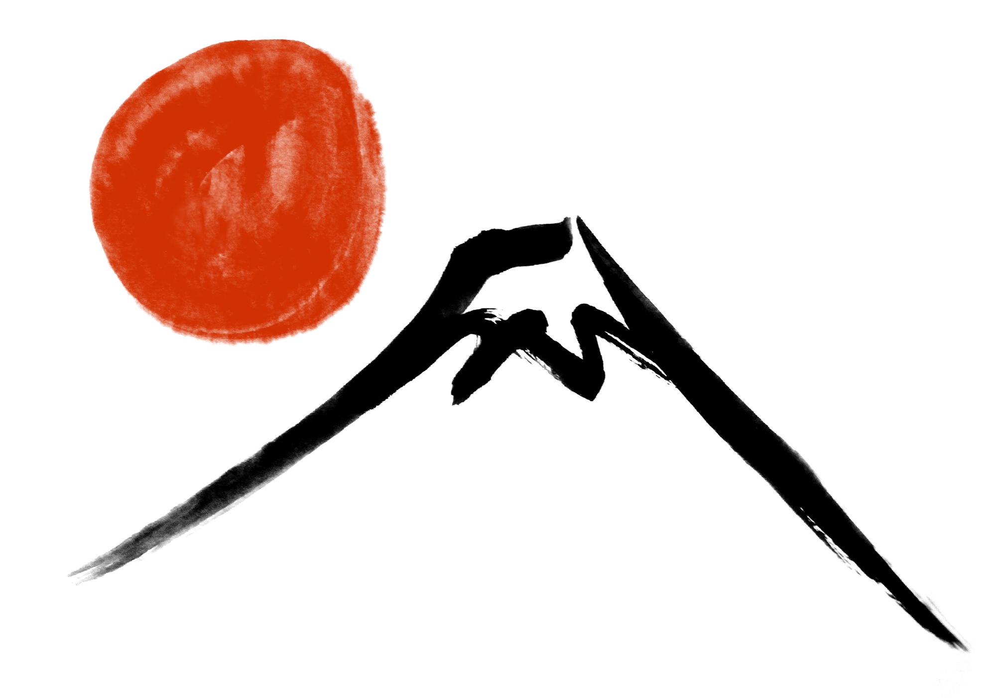 赤い初日の出と富士山墨絵年賀状素材イラスト