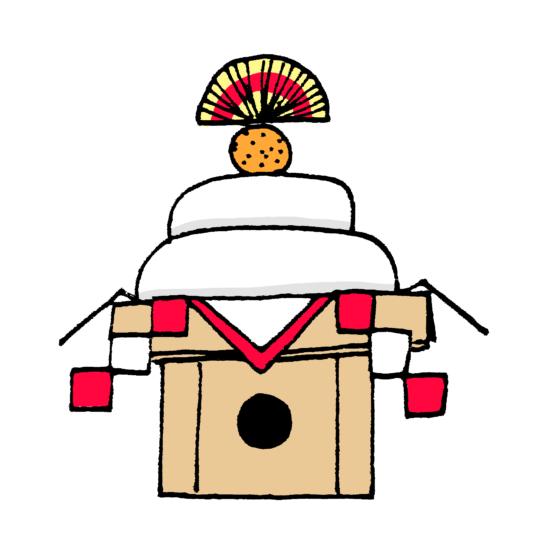 お正月の飾り鏡餅2段手描き年賀状素材イラスト