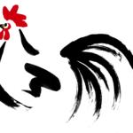 横向きの鶏墨絵酉年イラスト