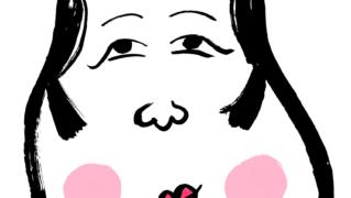 おかめの顔墨絵お正月素材イラスト無料