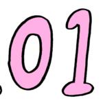 2017年手描き袋文字無料年賀状素材イラストピンク