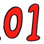 2017年手描き袋文字無料年賀状素材イラスト赤