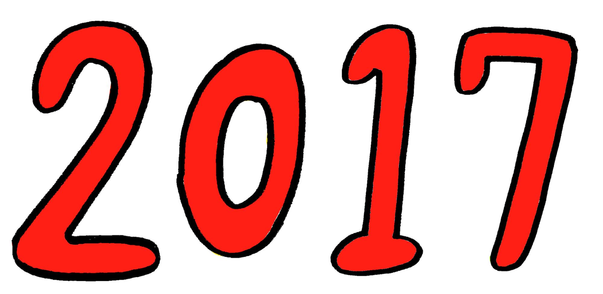2017年手描き袋文字☆無料年賀状素材 | 無料イラスト配布サイトマンガトップ