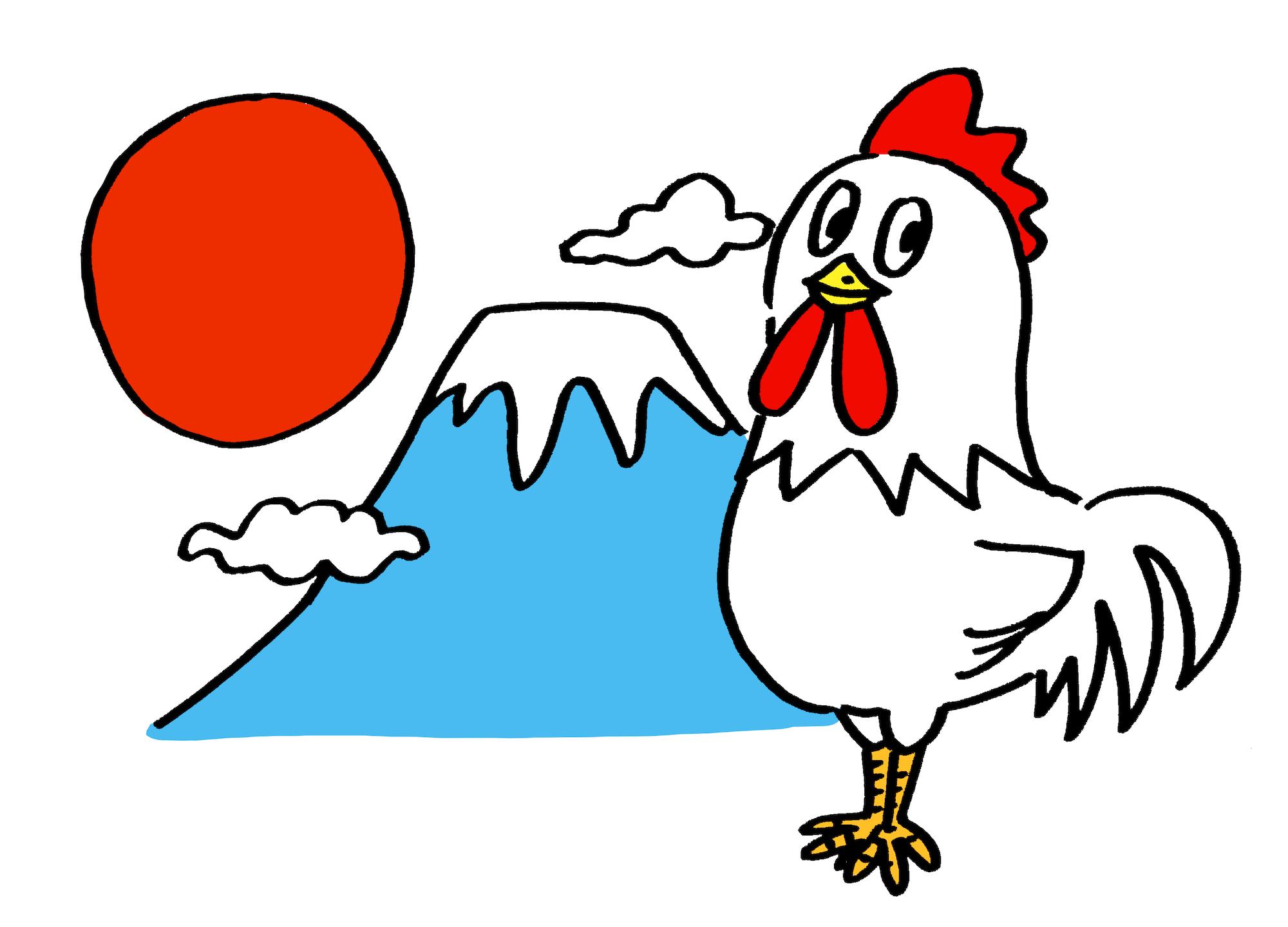富士山と可愛い鶏無料年賀状素材干支酉年イラスト