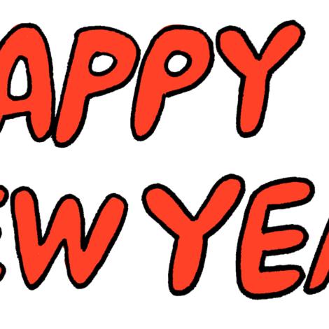 HAPPY NEW YEAR袋文字無料年賀状素材イラスト赤