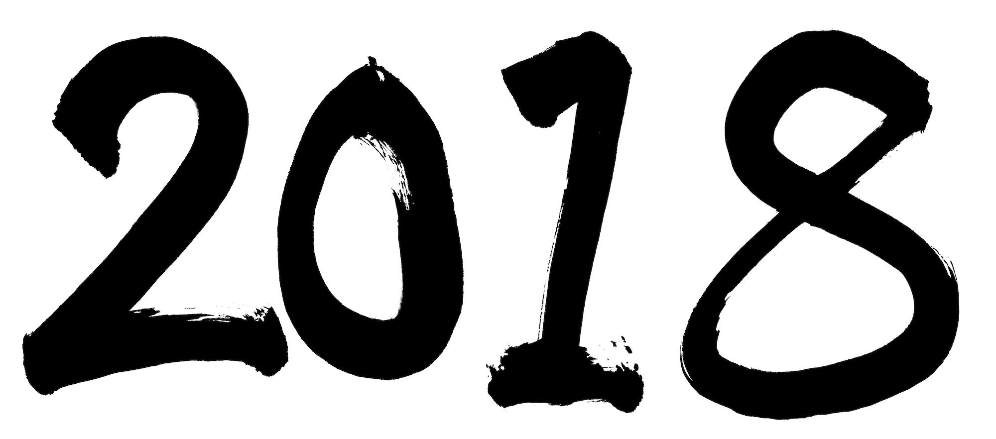 2018年手書き墨文字イラスト年賀状素材 | 無料イラスト配布サイト