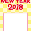 黄色の市松模様HAPPY NEW YEARフォトフレーム年賀状素材