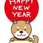 柴犬と日の出HAPPY NEW YEAR年賀状素材戌年