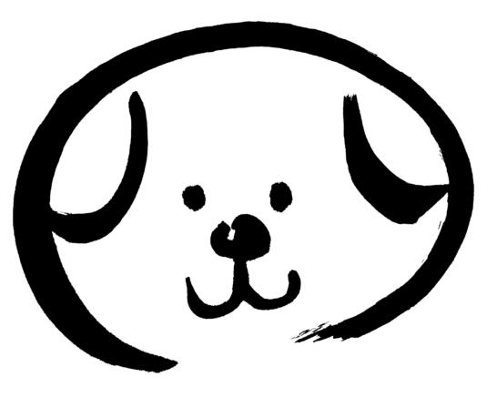 丸く墨で描いた犬の顔戌年年賀状素材
