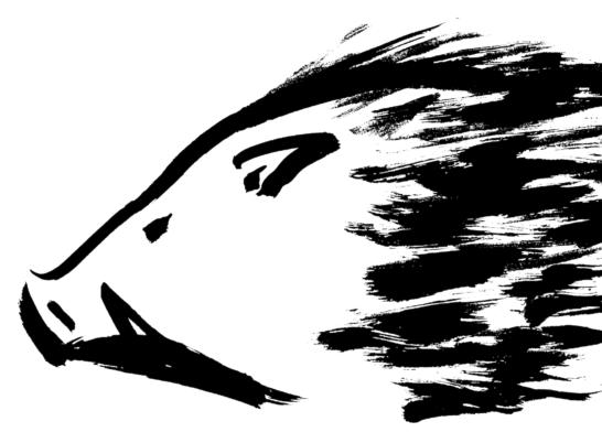 迫力のあるイノシシ横顔の墨絵イラスト無料