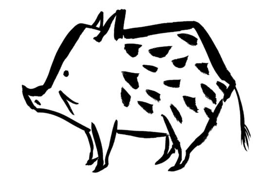 イノシシ墨絵モノクロイラスト