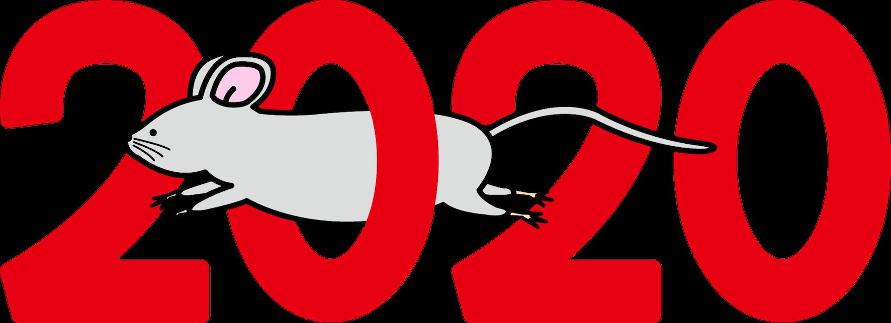 2020年をジャンプする可愛いねずみイラスト【年賀状素材】