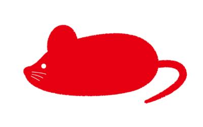 ネズミのシルエットイラスト赤