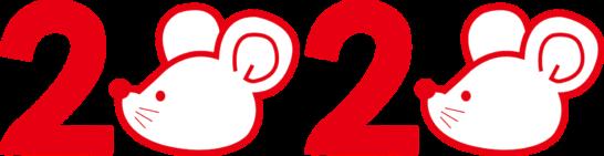 可愛いネズミの横顔と2020年文字イラスト